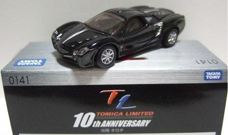 TL0141