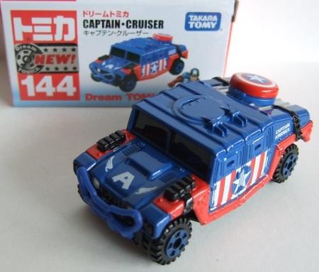 DT_144_CaptainCruiser